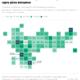 Самый распространенный штамм. Самое актуальное о пандемии на 21 сентября